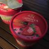 【コンビニ】GODIVA ストロベリーチョコレートチップ