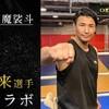 4/22 YouTube急上昇1~5位ランキング!!