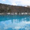 美瑛 青い池と白ひげの滝