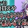 にじさんじ おすすめ切り抜き動画 2021年02月22日