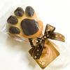 【猫スイーツ】猫好きにはたまらない!超絶かわいい猫の手・肉球型のフィナンシェ「キャッツ・ポウ」