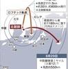 「火星12の発射実験」と発表 北朝鮮国営メディア