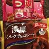 正栄デリシィ:濃厚ミルクチョコレート/つぶチョコストロベリー