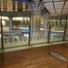 JR東京駅【東京ステーションギャラリー】ミュージアムショップ・丸の内北口ドーム