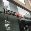 HSBCフィリピンの口座凍結解除手続きだん [資産運用] [海外不動産]