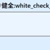 EmojiSharpを使って文章中の識別子を絵文字に変換する