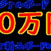 東京江戸川店のフラワー9.8ft&防寒グローブ&ブーツ、写真アップしました!エルモアいよいよ入荷です‼、藤沢店中古情報
