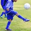 【サッカー・フットサル】手を使ってはいけないスポーツだけど手を上手に使おう!