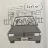 「車のナンバープレート/ペーパードライバー/席を詰める/前の席(後部座席)に座る/車酔い/でこぼこ道/シートベルトを締める」は英語で?