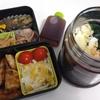 雑談:今日の麺弁当♡超簡単牛しぐれ煮の紹介♪