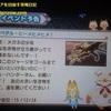 【MHX】弱虫ペダル コラボイベクエ「弱虫ペダル・ヒーメヒメヒメ!」コラボオトモやコンテンツ配信日が決定!