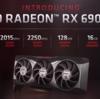 Radeon RX 6900 XTが3.0GHzに到達 世界初