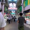 夏旅Vol.19 金沢 近江町市場