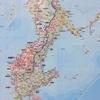 琉球王国シークレットツアー 1 アヌンナキ