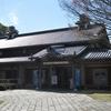 今治市の大西藤山歴史資料館と波方歴史民俗資料館