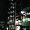川越市立川越駅東口図書館(埼玉県)