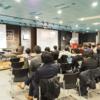 TECH PLAY エンジニア向け勉強会を開催しました & 第2回を3/27に開催します!