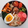 先週のお弁当(11.14-11.18)