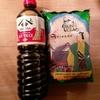 19区中華街Belleville(ベルヴィル)で豆腐を買う&中華系スーパーで日本食材を買う