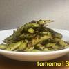 今夜のおつまみ!無限枝豆『ラー油枝豆』を作ってみた!