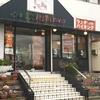 神戸市北区中華料理☆花咲く街角