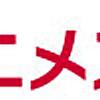 dアニメストアで視聴可能なアニメ映画17選【オススメ】