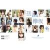 【写真集:欅坂46「21人の未完成」】早くも大ヒットの予感!!