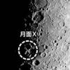 お月さまの表面に文字♫ 2018年6月の夜空♪♪♪