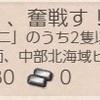 改白露型駆逐艦「山風改二」、奮戦す!