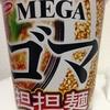 【食べてみた】MEGA ゴマ担々麺(エースコック)