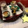 静岡旅③ 鐘山苑の夕食