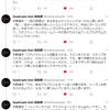 2021.4.22 スターズ・オン・アイス 2021 横浜公演 初日の公演を終えた宇野昌磨選手のコメント