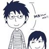 【絵日記(惚気!?)】同じくらいの身長差カップルを見るとニヤける