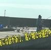 三重県波切港 ジギング、アオリイカ釣り爆釣