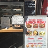 TEX MEX DINER バーボンハウス の500円のお弁当