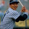 【OB・パワプロ2018】掛布 雅之(三塁手)【パワナンバー・画像ファイル】