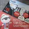 シンガポールでsimカードを購入してみた❗️容量は?値段は?