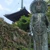 第10番)平安寺