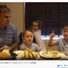 アカの他人家族がメシ食ってるだけの動画にニヤけてしまうのは何故なのか?!