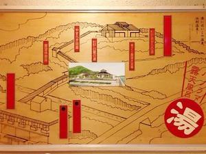 【鳥取・浜村温泉館 気多の湯】銭湯料金で温泉、露天風呂、サウナまで楽しめる!こういうのもいいんだよ、こういうのも