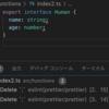 typescript-eslint + prettier を併用する際は member-delimiter-style の設定に気をつける