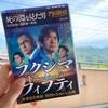 映画【フクシマフィフティ(Fukushima50)】『死の淵を見た男』吉田昌郎と福島第一原発