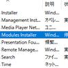 低スペックのWindows10PCのシャットダウンが遅い