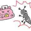 【激痛】オーストラリアのファームで、アリに噛まれた話