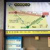 2016台湾 阿里山旅行【5】〜阿里山鉄道で奮起湖へ〜