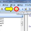 とりあえず使えるエクセルユーザーフォーム超入門 / フォームを実行する