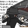 ピアノ伴奏in鹿児島県!