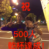 【永久保存版vol3】北海道総集編〜世にも奇妙な乾杯たち!