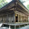 富貴寺 大堂