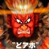 ●文在寅(ムン・ジェイン)が「米国は韓国の同盟だが日本は同盟ではない」と明言した